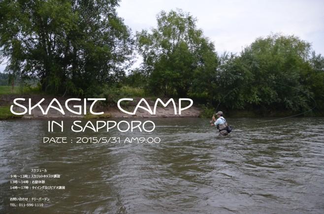 Skagit Camp in Sapporo